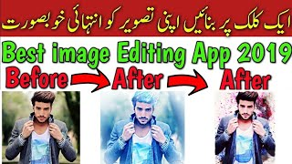 Best Photo Editing App for Android|Photo Lab Editing 2019