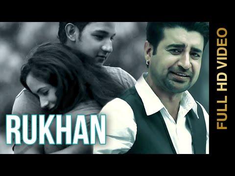 New punjabi Songs 2015 | Rukhan | Dharampreet | Latest Punjabi Songs 2015