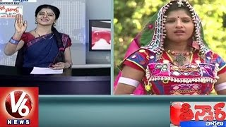 Maatakaari Mangli Funny Conversation With Savitri   Teenmaar News   V6 News