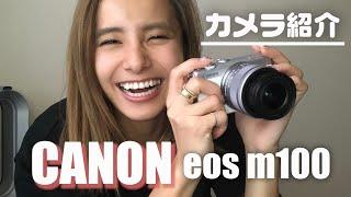 幸せなことにファンの方からカメラを頂きました! カメラ初心者なので、、、説明書を読みながら共有しよーって撮った動画   ーーーーーーーーーーーーーーーーーー ...