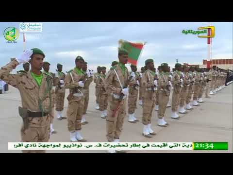 Arrivée du président Macky Sall à Nouakchott 08/02/2018