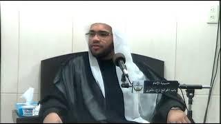 كيف نزور المعصومين عليهم أفضل الصلاة والسلام - الملا أحمد آل رجب