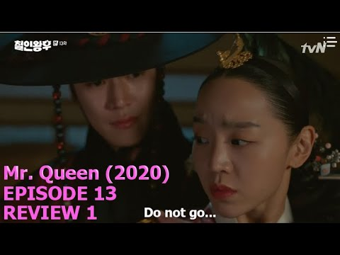 Download [Review 1] [Episode 13] Mr. Queen (2020), 철인왕후 |  1080p HD