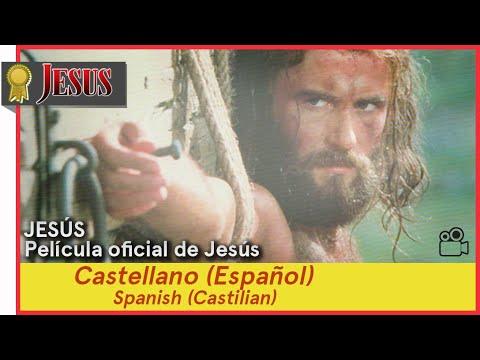 JESUS (Spanish)