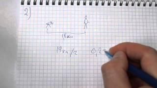 Задача №357. Математика 6 класс Виленкин.