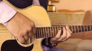 Люмен – Сколько (cover на гитаре)