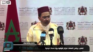مصر العربية |  المغرب يرفض اتهامات الجزائر بالوقوف وراء احداث غرداية