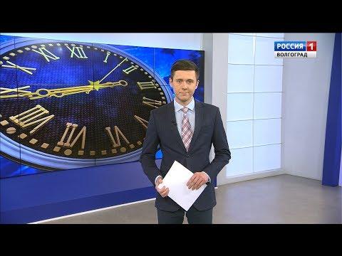 Вести-Волгоград. Выпуск 06.03.19 (20:45)