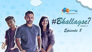#Bhallagse | Season 2 | Episode 8 | Frozen Food | Asif | Shouvik | Raba