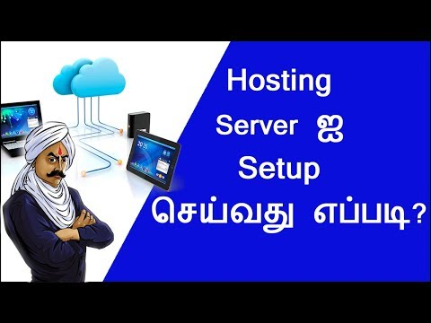 How to Set Up Web Hosting Server in GoDaddy [Tamil]
