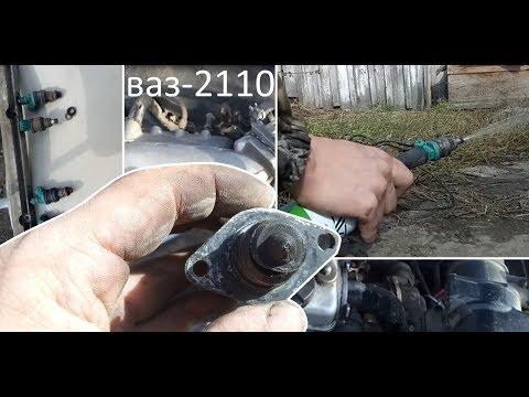 Снятие и чистка форсунок своими руками. Ваз 2110 8 кл.