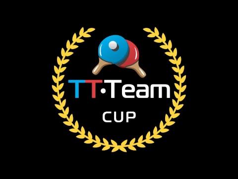 30 июля 2017. Синий зал. Финальные игры.  TT Cup