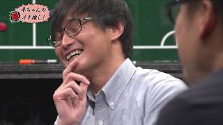 """議長の平畠啓史が注目選手を紹介する「平ちゃんの""""超""""イチ推し」。今回..."""