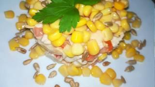 Салат на праздник//Салат с мясом//