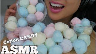 ASMR Cotton Candy (SOFT TINGLY EATING SOUNDS) NO TALKING | SAS-ASMR