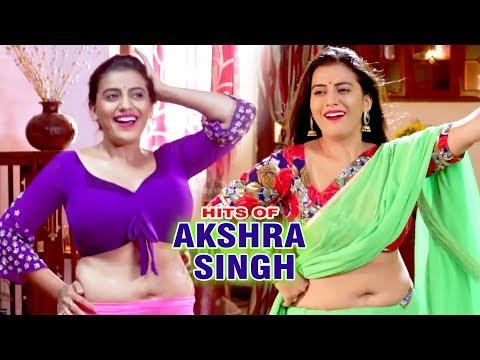 AKSHARA SINGH का जबरदस्त गाना 2018 - VIDEO JUKEBOX- NEW BHOJPURI HIT SONG 2018