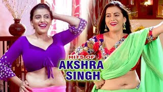 AKSHARA SINGH का जबरदस्त गाना 2018 - VIDEO JUKEBOX  - NEW BHOJPURI HIT SONG 2018
