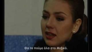 Μαρία της γειτονιάς / DVDrip 5 Greek Subs