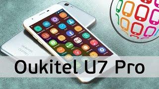 обзор Oukitel U7 Pro - самый бюджетный фаблет