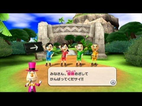 Game Island  Wii