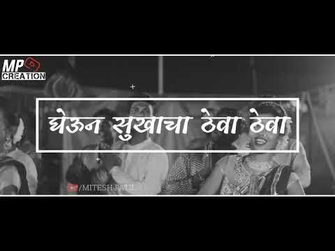 हे-लंबोदरा-|-hey-lambodara-|-ganpati-song-2019-|-akshay-patil-|-ganpati-bappa-whatsapp-status