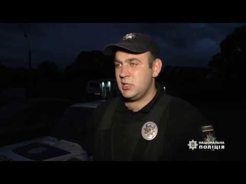 Поліція Чернівецької області: У Чернівцях поліція затримала чоловіка, який неправдиво повідомив про теракт