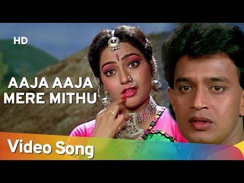 Aaja Aaja Mere Mithu - Mithun Chakraborty - Charanon Ki Saugandh - Sahila Chaddha - Alka Yagnik