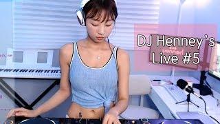 [LIVE] Maroon5 Song MIXㅣ마룬파이브ㅣEDM 팝송 믹스 DJ Henney