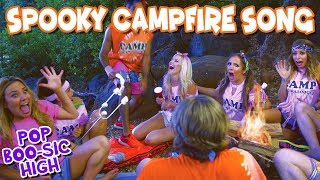 Spooky Campfire Song Pop Music High Music Video. Totally TV