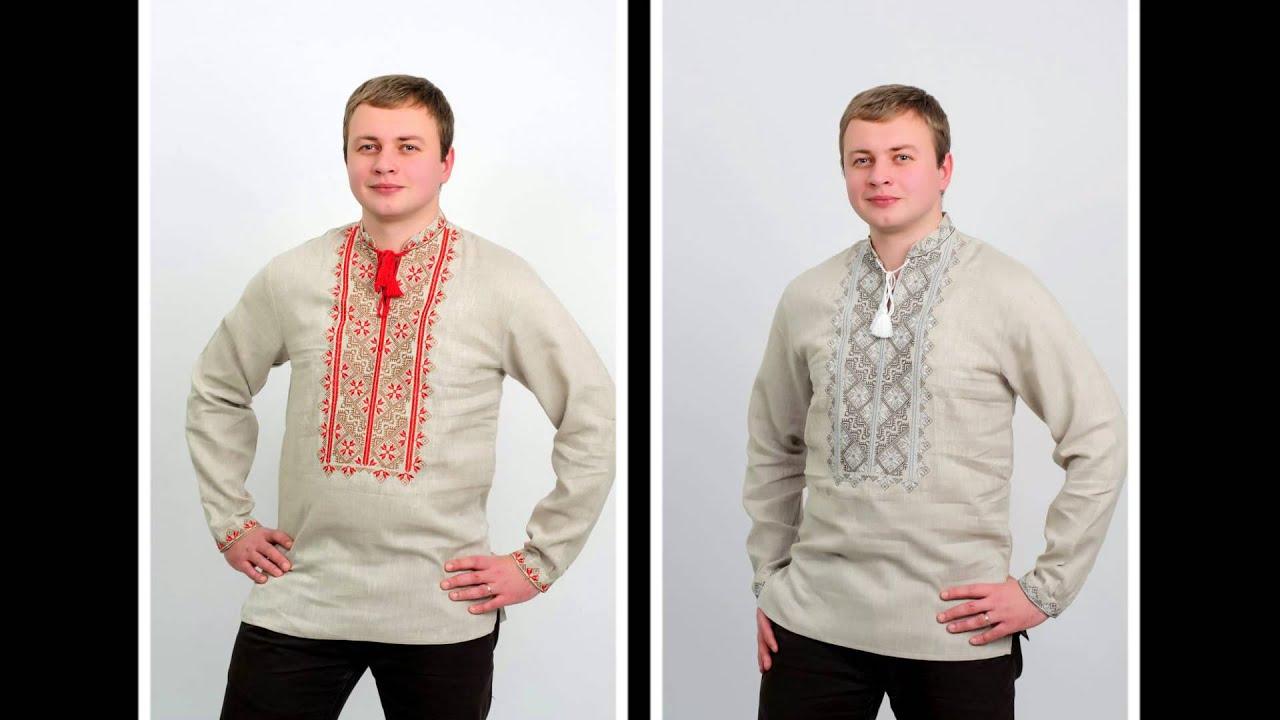 Купить вышиванку мужскую в США +380-966-836-287 Купить украинскую .