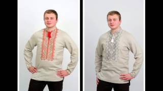 Купить мужскую вышиванку ручной работы +380966836287 Украина купить вышиванки мужские сорочки(, 2015-02-14T13:53:24.000Z)