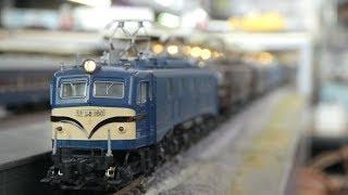 鉄道模型(Nゲージ):アトリエminamo vol.252:EF58重連+急行「高千穂」「桜島」