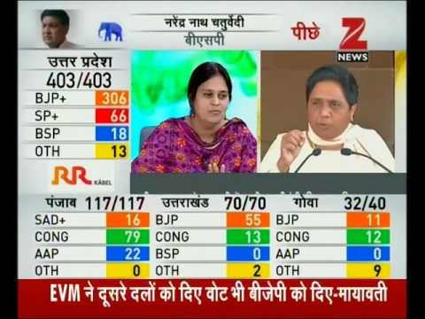 UP Election Results 2017: Mayawati blames EVMs for her defeat