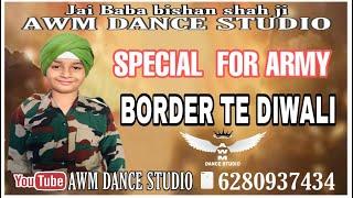 BORDER TE DIWALI (REMAKE VIDEO) MANGAL MANGI YAMLA | HAPEE SINGH | PRESENTS BY: AWM DANCE STUDI0....