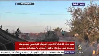 صور أولى للاشتبكات بين الجيش التونسي ومجموعة مسلحة في بنقردان