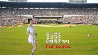 하나SK카드 CLUB SK CF   최희편