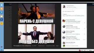 Как поднять бабла в интернете быстро.Как заработать в интернете 2500 рублей