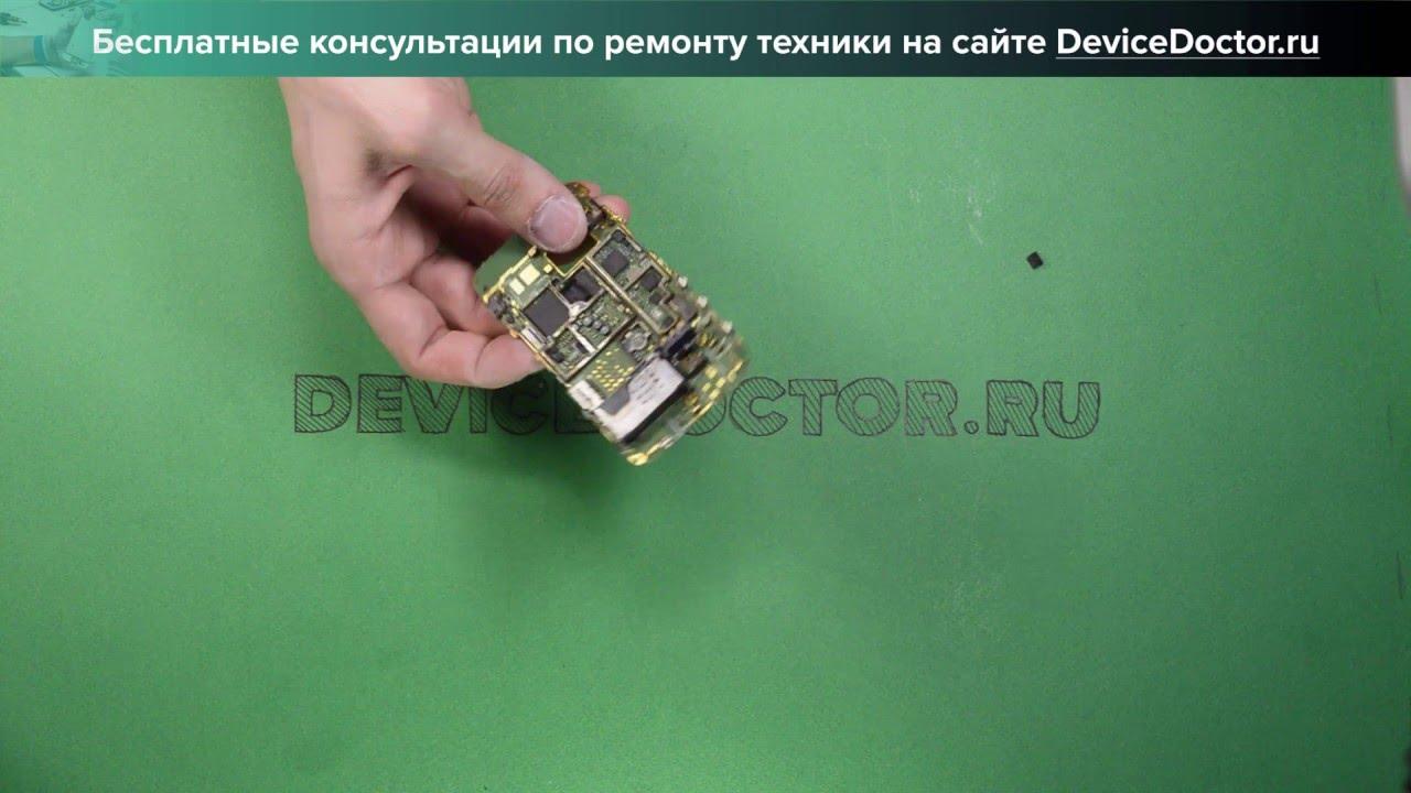 инструкция по использованию ультразвуковой ванны ya xun yx2100