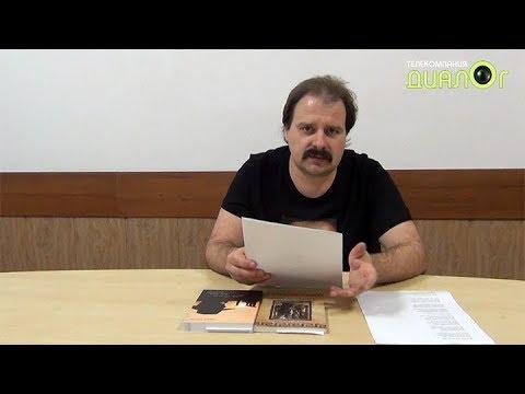 Сергей Тарасов (Поэтоград)