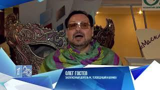Олег Гостев поздравил Первый канал Евразия с 20-летием!