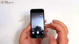 iphone 5s лучшая копия в мире 4 ядра 4 дюйма retina 2 гб озу 8 мп камера