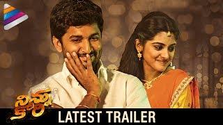 Ninnu Kori Latest Trailer | Nani | Nivetha Thomas | Aadhi Pinisetty | #NinnuKori | Telugu Filmnagar