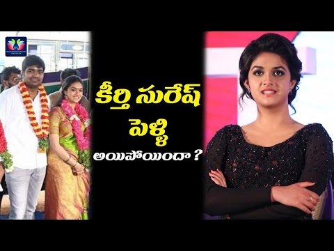 Keerthy Suresh Clarifies About Her...