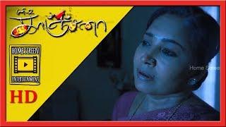 Kovai Sarala & Devadarshini witnesses several paranormal phenomena at night   Kanchana Movie Scenes