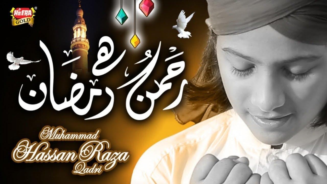New Ramzan Kalaam 2019 - Muhammad Hassan Raza Qadri - Rehman Hai Ramadan - Official Video