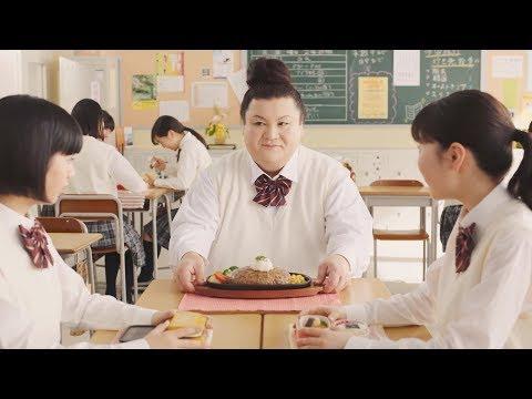 """女子高生・マツコ、昼休みのお弁当はまさかの""""巨大ハンバーグ"""" 『ヤマサ 鮮度生活 絹しょうゆ減塩』新テレビCM「マツコのお弁当」篇"""