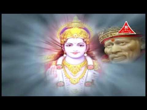 Sai Bhajan – He Sai Ram He Sai Ram