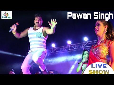 Pawan Singh के stage show में ऐसा dance आजतक आपलोगो ने नही देखा होगा ll Superhit Stage show 2017