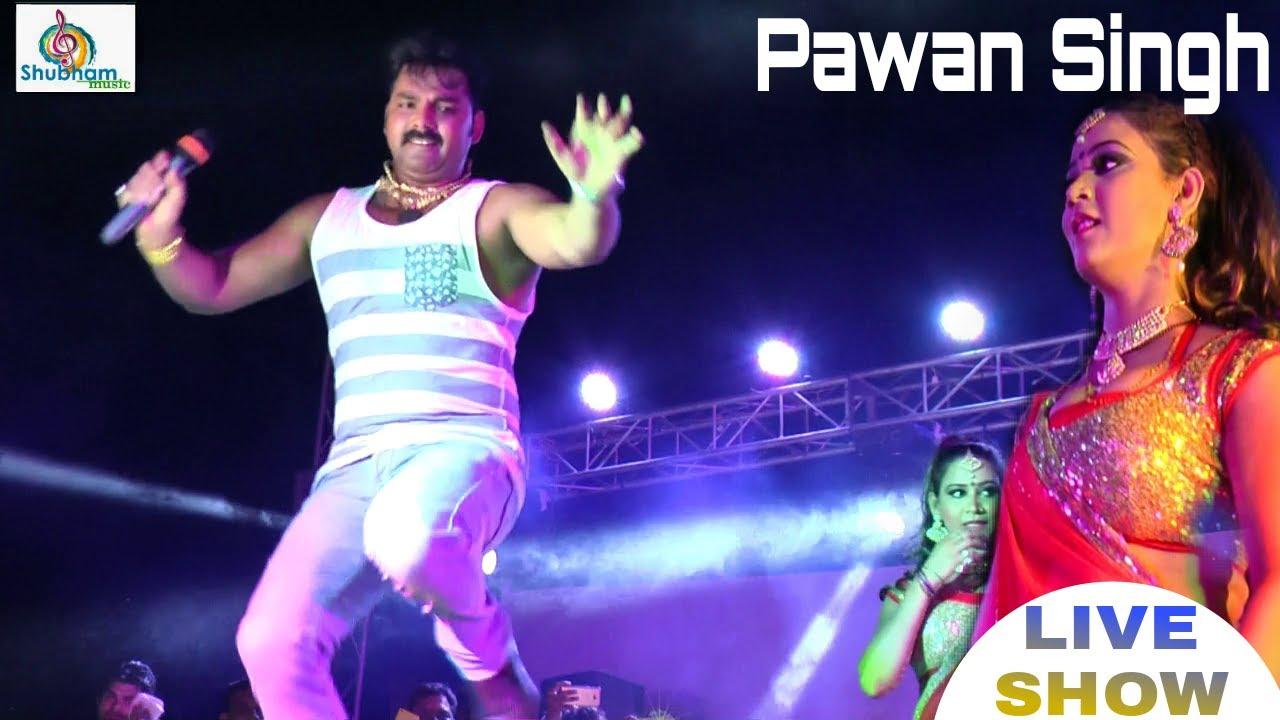 Download Pawan Singh के stage show में ऐसा dance आजतक आपलोगो ने नही देखा होगा ll Superhit Stage show 2017