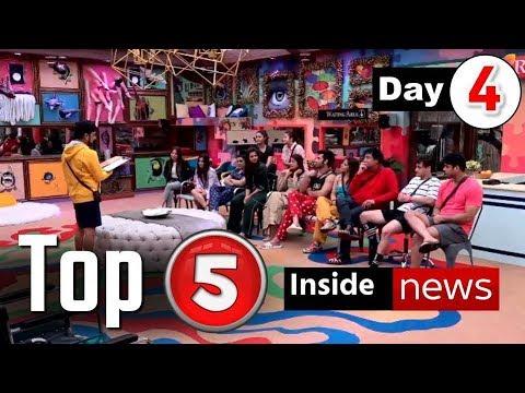 Bigg Boss 13 Top 5 Inside News Bigg Boss 13 Bb 13 Breaking News Bigg Boss 13 New Updates